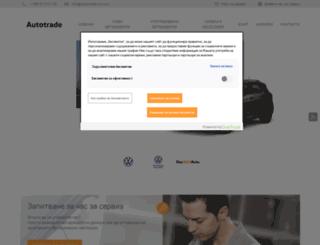 autotrade-vw.com screenshot