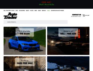 autotraderuae.com screenshot