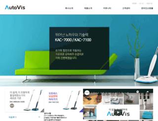 autovis.co.kr screenshot