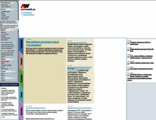 autoweek.ru screenshot