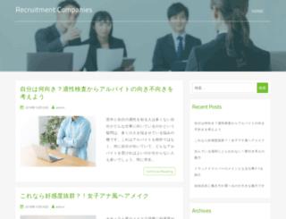 autowill-bus.com screenshot