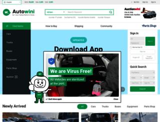 autowini.com screenshot
