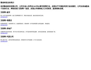 autoxps.com screenshot