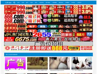 autprof.com screenshot