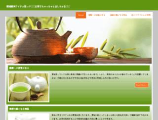autrans-velo.com screenshot