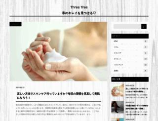 autreshop.com screenshot