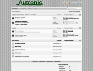 autronic.kz screenshot