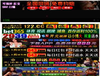 auule.com screenshot