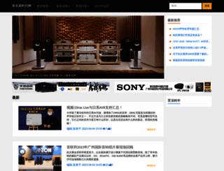 av199.net screenshot