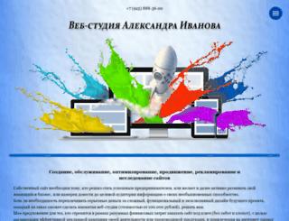 avacym.ru screenshot