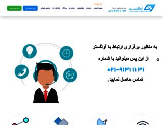 avagostar.net screenshot