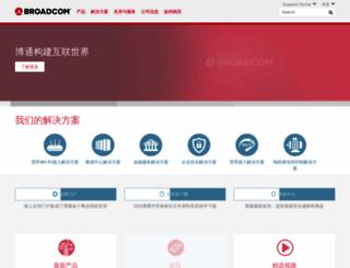 avagotech.cn screenshot