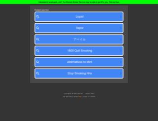 availvapor.com screenshot
