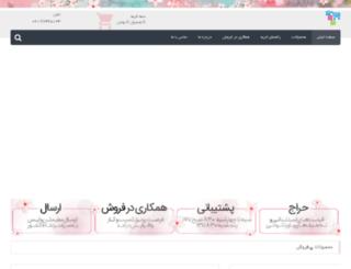avakharid.biz screenshot
