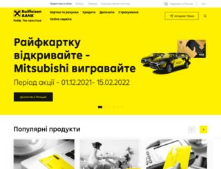 aval.ua screenshot