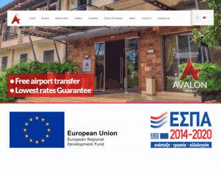 avalonhotel.gr screenshot