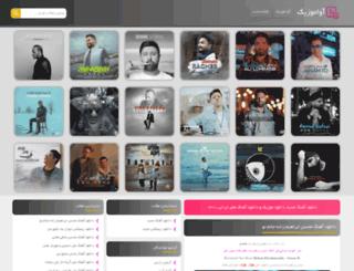 avamusic.org screenshot