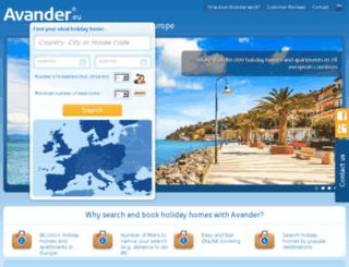 avander.com.ua screenshot