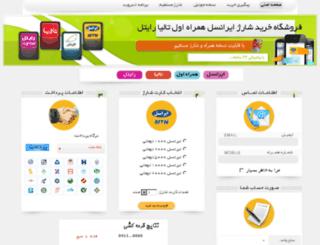 avangnews.1000charge.com screenshot