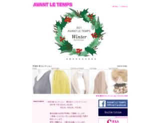 avantletemps.jp screenshot