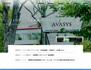 avasys.jp screenshot