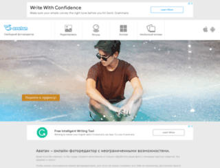 avatan.ru screenshot
