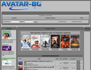 avatar-bg.org screenshot