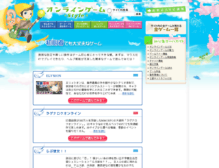 avatar.gameguide.jp screenshot