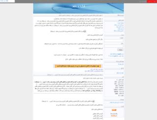 avazehpayez.lineblog.ir screenshot