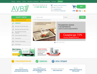 avbt.ru screenshot