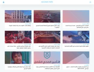 avcininyeri.com screenshot