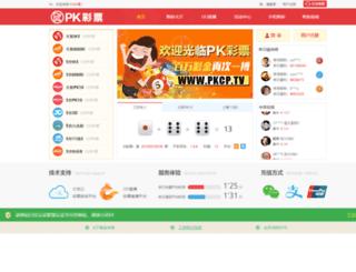 avdengg.com screenshot