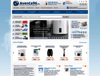 aventa96.ru screenshot