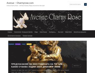 avenue-charmyrose.com screenshot