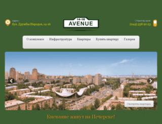 avenue.geos.ua screenshot