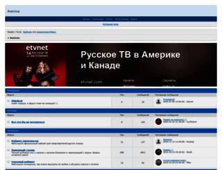 avernus.0bb.ru screenshot