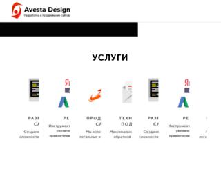 avestadesign.ru screenshot