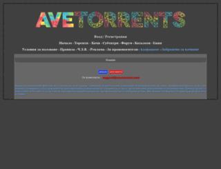 avetorrents.com screenshot