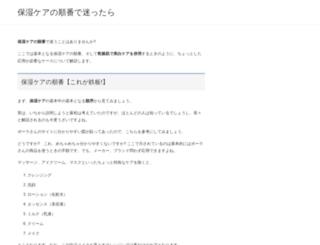 aveyron-concert.info screenshot