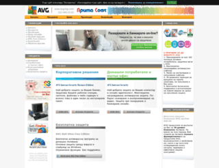 avg-bg.com screenshot