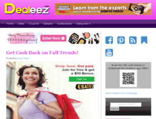 avg.sweepscity.com screenshot