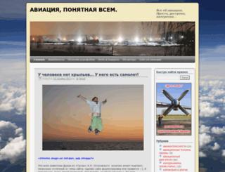 avia-simply.ru screenshot
