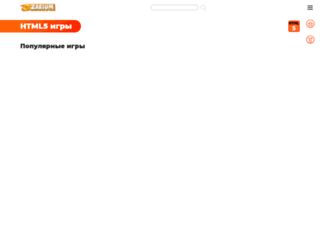 avia.sunrise-tour.ru screenshot