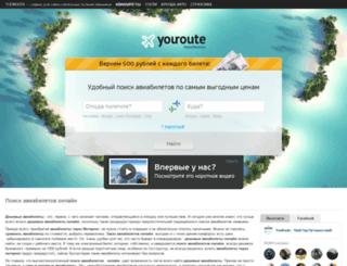 avia.youroute.ru screenshot
