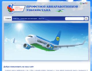 aviaprof.uz screenshot