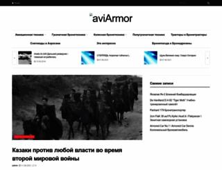 aviarmor.net screenshot