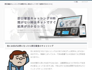 avibrothers.com screenshot