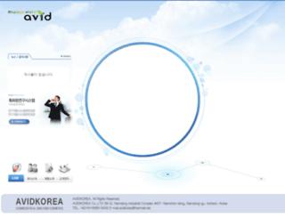 avidkorea.com screenshot