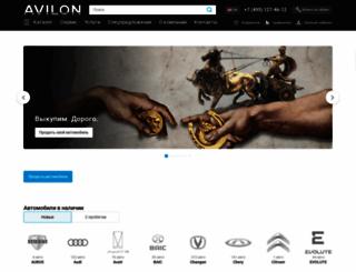 avilon.ru screenshot