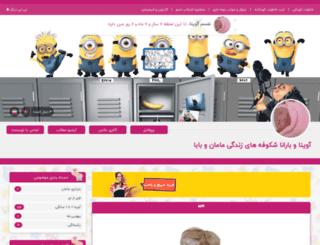 avina_imati.niniweblog.com screenshot